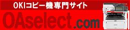 OAselect